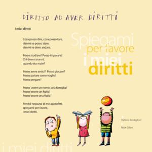 Giornata Mondiale Dei Diritti Dell Infanzia E Dell Adolescenza Comune Di Cuneo Portale Istituzionale